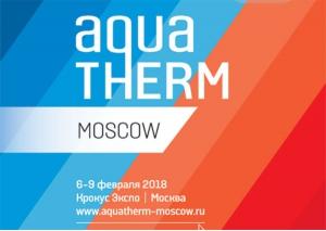 22-я Международная выставка Aquatherm Moscow